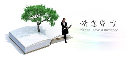 WeChat 圖片_20200218115317